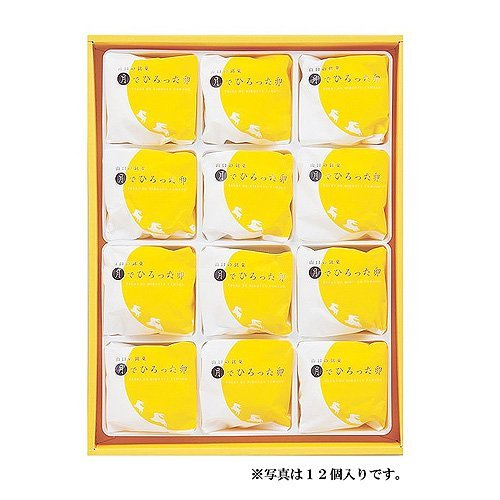 果子乃季 菓子乃季 月でひろった卵 12個入 TUKI-12N