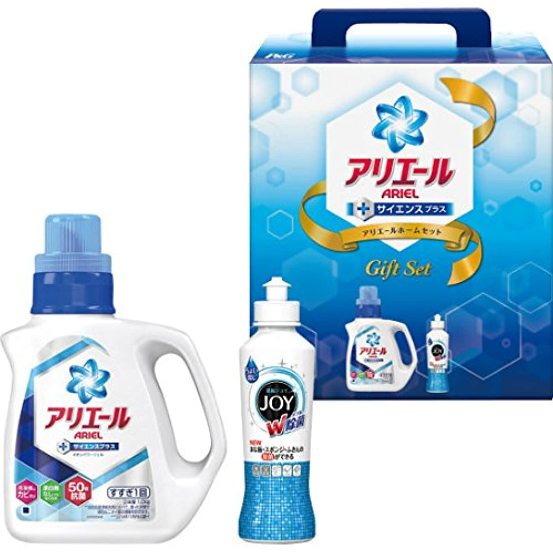 【ギフトセット】 アリエール 洗濯洗剤 液体 イオンパワージェル サイエンスプラス PGCA-AV
