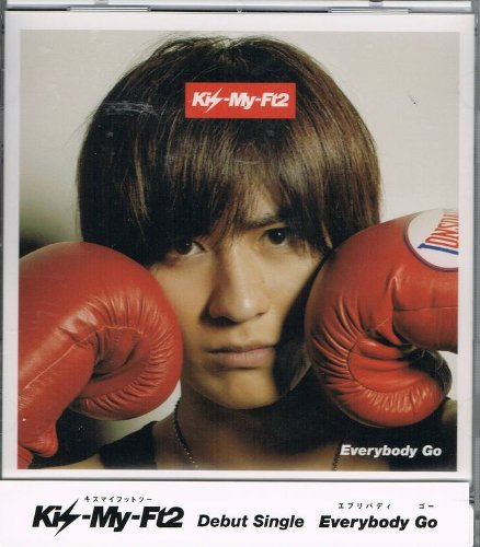 「Everybody Go」 Kis-My-Ft2 SHOP限定 宮田俊哉 ver