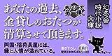 秘め事おたつ 細雨 (幻冬舎時代小説文庫) 画像