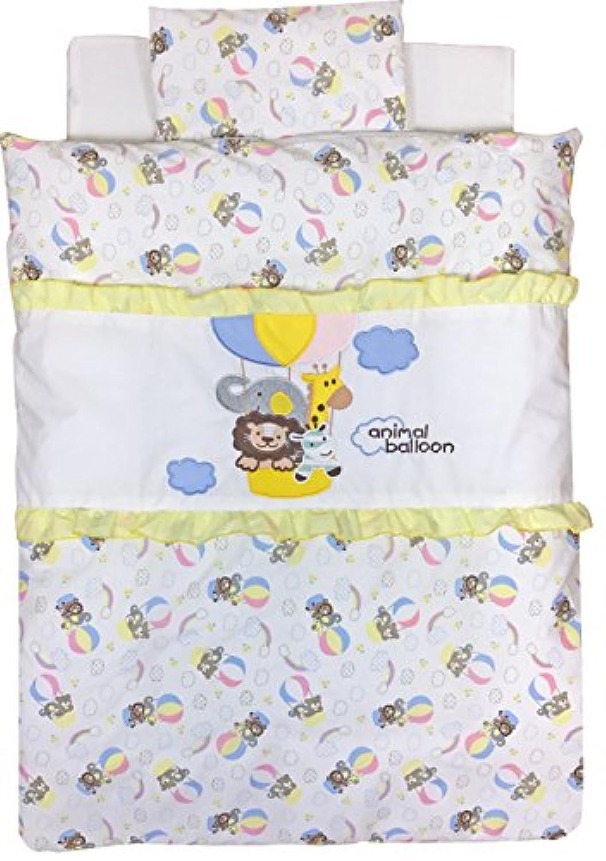 イマージ ミニ布団 7点セット 【animal balloon】 総柄 刺繍入り 洗えるお布団 新生児用 便利なファスナータイプ