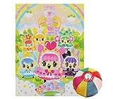 綿菓子袋 おねがいフララン(100入) / お楽しみグッズ(紙風船)付きセット [おもちゃ&ホビー]