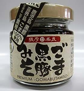 ごま黒豚みそ(プレーン味) 100g ケイズコーポレーション 鹿児島県産の黒豚、喜界島の希少なごま・黒糖をふんだんに使用!! | 味噌 通販
