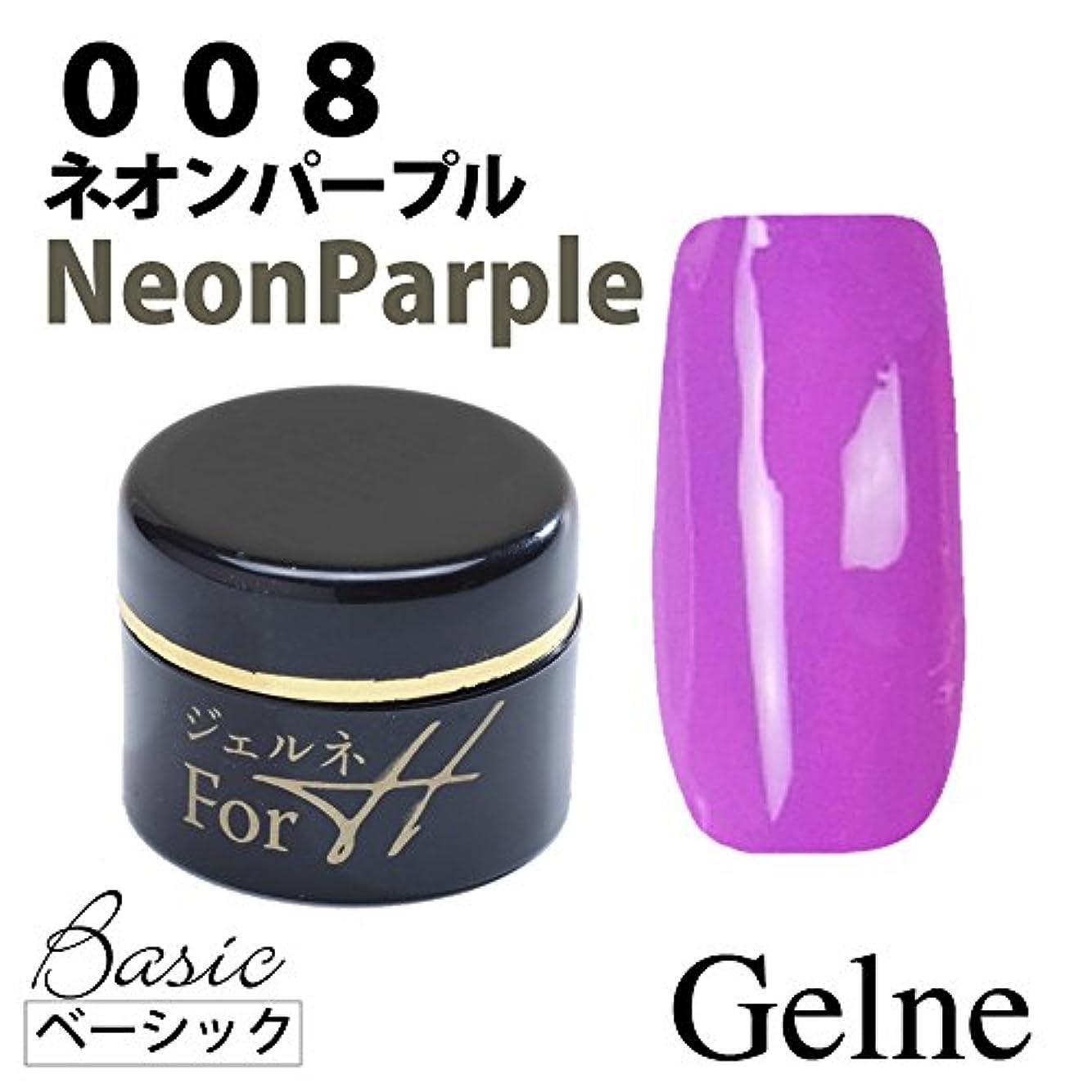 相反するヤング先駆者Gelneオリジナル ネオンパープル カラージェル 5g LED/UV対応 ソークオフジェル