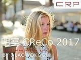 CRP JAPAN 明室クリコ2017 写真作品レタッチの基礎   PhotoshopCC  ver.002