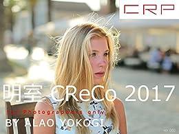 [横木安良夫]のCRP JAPAN 明室クリコ2017 写真作品レタッチの基礎   PhotoshopCC  ver.002