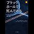ブラックホールで死んでみる タイソン博士の説き語り宇宙論(上) (ハヤカワ文庫NF)