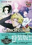 Landreaall 27―ドラマCD &小冊子付き特装版!! (IDコミックス ZERO-SUMコミックス)