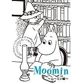 【Amazon.co.jp限定】アナザージャケット仕様 ポストカード付 楽しいムーミン一家 ~ムーミン編~ [DVD]
