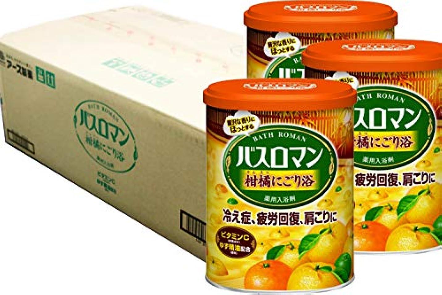 ジャンク変形する起きてバスロマン 柑橘にごり浴 (1ケース(12個入))