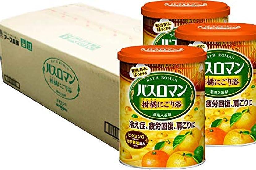 届ける確率トリッキーバスロマン 柑橘にごり浴 (1ケース(12個入))