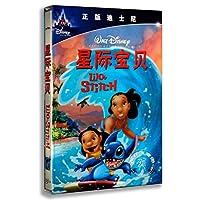 リロ・アンド・スティッチ1&2 Lilo & Stitch1&2 DVD 星際寶貝 アニメ [中国並行輸入品]