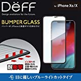 Deff(ディーフ) BUMPER GLASS for iPhone XS バンパーガラス iPhone Xs 2018 用 (ブルーライトカット)