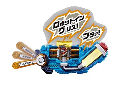 仮面ライダービルド 変身ベルト DXスクラッシュドライバー
