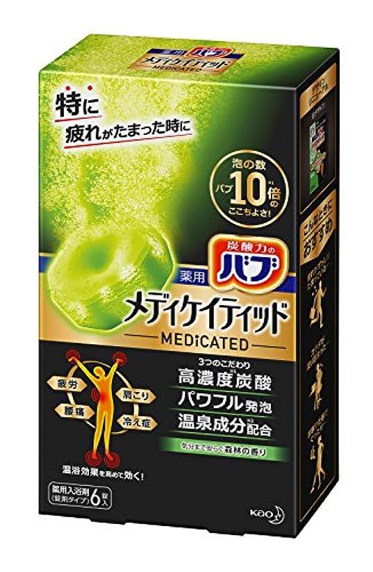 突破口有効な不快なバブ メディケイティッド 森林の香り 6錠入