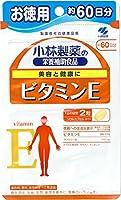 小林製薬の栄養補助食品 ビタミンE お徳用 約60日分 120粒×6個