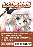 KSL Live World 2010 ~Way to the kud Wafter~
