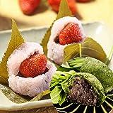 岐阜 / いちご桜餅とよもぎ大福10ヶ / 良平堂