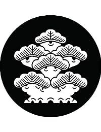 家紋シール 高砂松紋 布タイプ 直径40mm 6枚セット NS4-1226