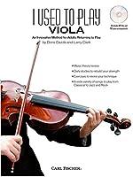 I Used to Play Viola / アイ・ユースト・トゥ・プレイ・ヴィオラ