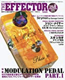 THE EFFECTOR BOOK Vol.8 (シンコー・ミュージックMOOK)