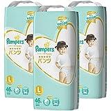 【ケース販売】 パンパース オムツ パンツ 肌へのいちばん L(9~14kg) 138枚 (46枚×3パック)