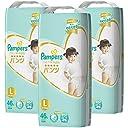 【パンツ Lサイズ】パンパース オムツ肌へのいちばん (9~14kg)138枚(46枚×3パック) ケース品