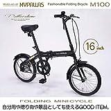 My Pallas(マイパラス) 折畳自転車16インチ グリーン M-100 画像