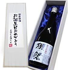 人気銘酒【誕生日おめでとう】獺祭 純米大吟醸 磨き50 720 ml 桐箱入り