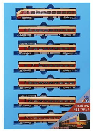 E653系-1000 特急色 7両セット A4853