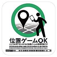 【屋外用】デザイン標識「ポケモンGO OK(白)」- 150x150mm/5言語/スマホ連携 駅も手掛けるデザイン会社のサインステッカー