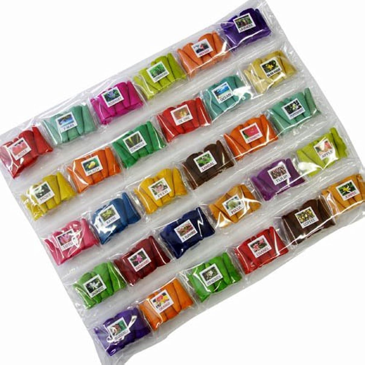 柔らかさもっと少なく印をつける【AROMA】【30種類】コーンお香ミニパックセット(インセンス)