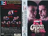 K-1 GRANDPRIX'98 決勝戦 [VHS]