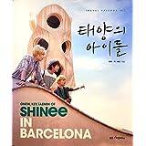 韓国書籍 太陽の子供達:THE SHINee in Barcelona(BOOK265)