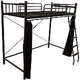UNE BONNE(ウネボネ) はしご・カーテン仕切り・コンセント付き 省スペース ロフトベッド 一人暮らし用 二段ベッド シングルベッドフレーム BLACK