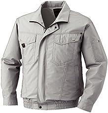 2016年 株式会社空調服 綿薄手長袖タチエリブルゾン ワイドファンタイプ リチウムイオンバッテリー仕様 BM-500TB