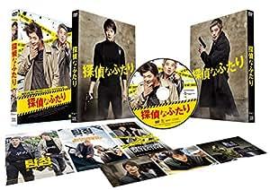 探偵なふたり [DVD]
