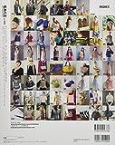 毛糸だま  2017年  春号  No.173 (Let's Knit series) 画像