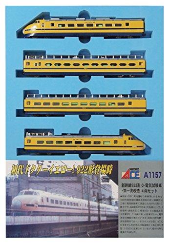マイクロエース A1157 新幹線922形ー0・電気試験車 18,200円+税