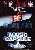 【映画チラシ】MAGIC CAPSULE Godiego/マジック・カプセル ゴダイゴ//邦楽