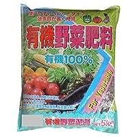 11-3 あかぎ園芸 有機野菜肥料 5kg 4袋 【人気 おすすめ 通販パーク】