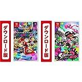 【3292円オフ】「マリオカート8 デラックス」&「スプラトゥーン2」セット|オンラインコード版