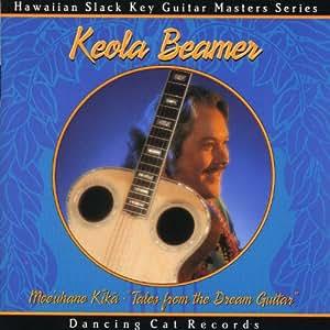 ハワイアン・スラック・キー・ギター・マスターズ・シリーズ④モエウハネ・キカ ~優しきハワイの風~