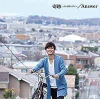 Answer(TYPE B)