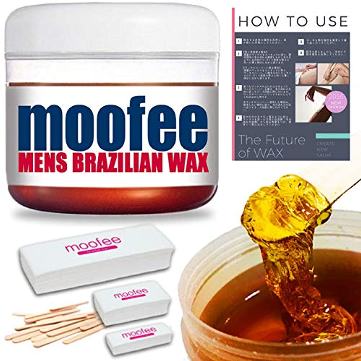 甘い強度関連するメンズブラジリアンワックス 脱毛ワックス 男性用 moofee スターターキット