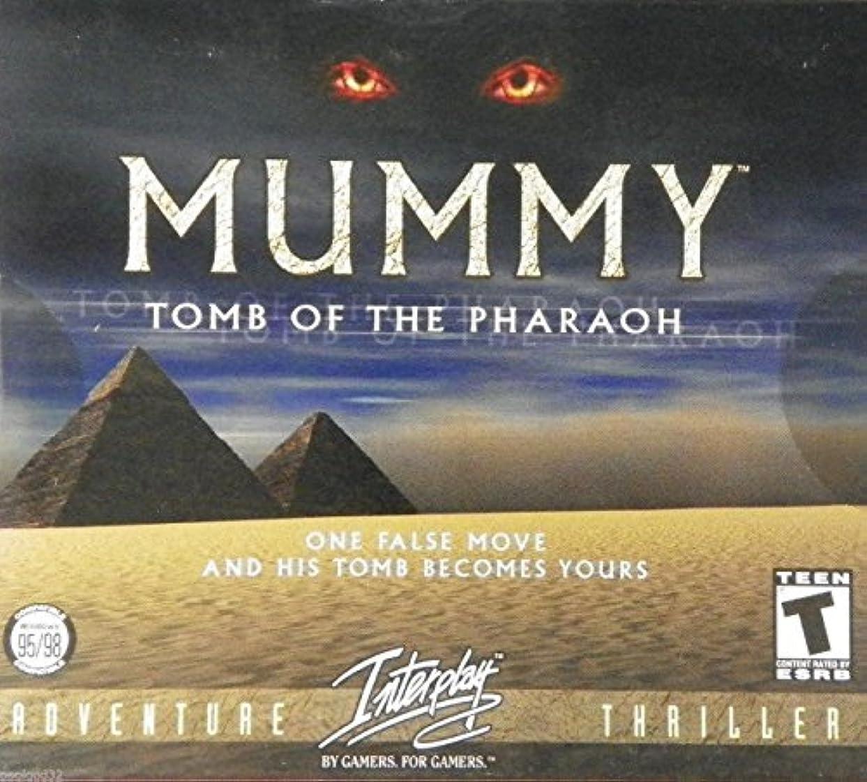 既婚農村優遇Mummy: Tomb of the Pharaoh (輸入版)