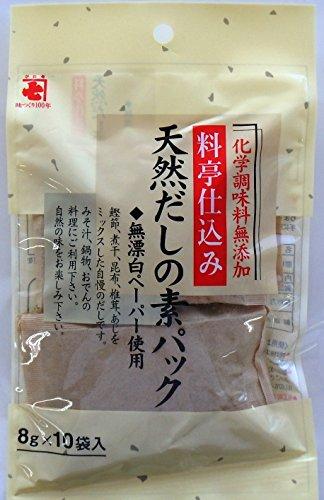 かね七(KANESHICHI) 天然だしの素パック 8g×10袋 10セット