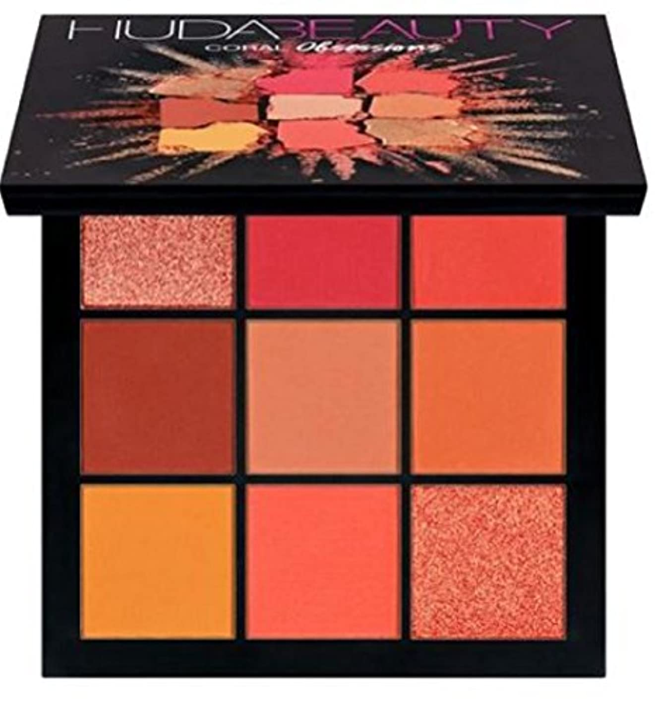 野菜膨らみ別れるExclusive NEW Huda Beauty Coral Obsessions Eyeshadow Palette