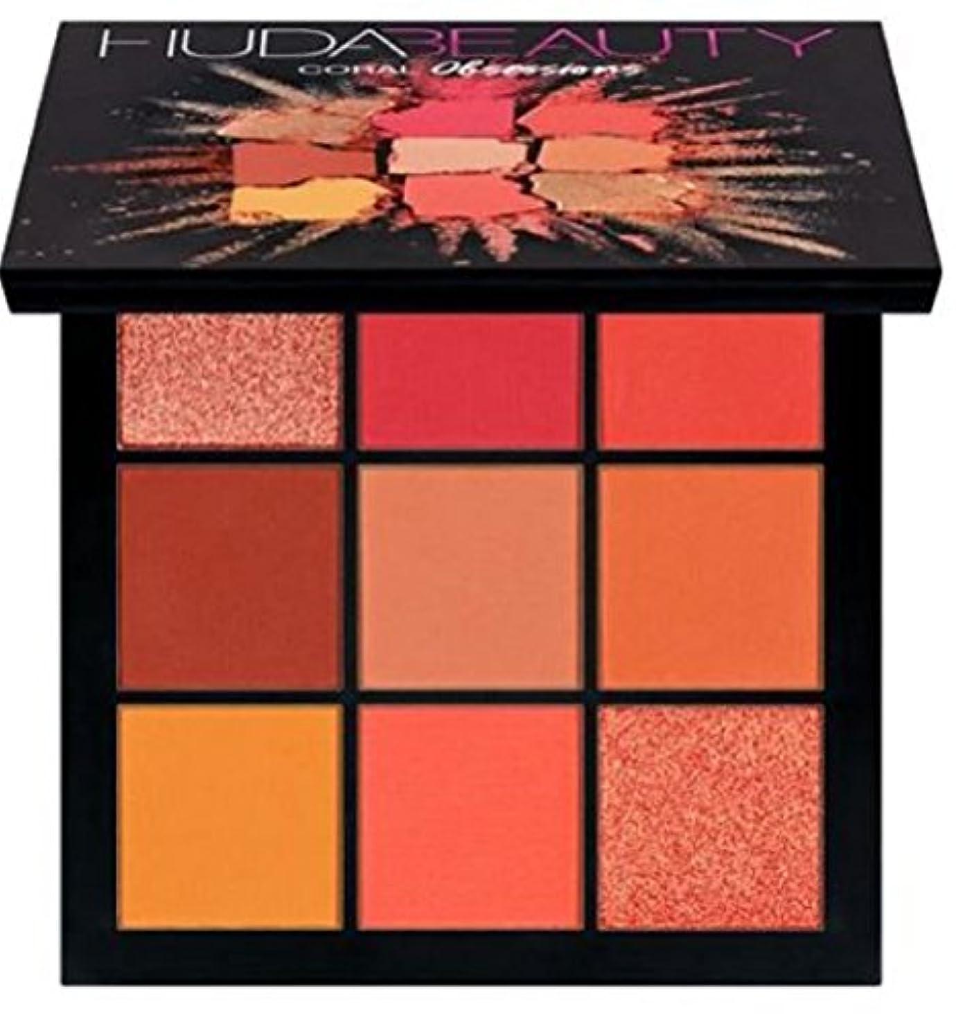 現れる怠惰ファックスExclusive NEW Huda Beauty Coral Obsessions Eyeshadow Palette
