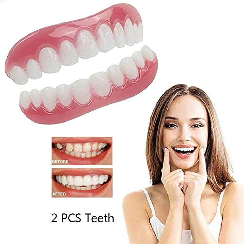 ワーカー知覚できる回る化粧品の歯のホワイトニングパーフェクトフィットスナップオンスマイルトップとボトムの偽歯インスタントプロテーゼスマイルコンフォートフィットフレックスオーラルケア